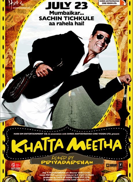 khatta meetha hindi movie watch online Khatta meetha (2010) movies 720p download , khatta meetha 720p movies download , khatta meetha movies download , khatta meetha full movies free download , khatta meetha 1gb hd movies download , khatta meetha hindi movies download.