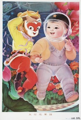 Monkey King with Child Taikonaut