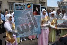 احتجاجا على مقتل الدكتورة مروة الشربينى