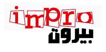 ImproBeirut