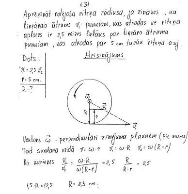 fizikas uzdevumi-formulas