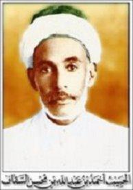 HABIB ALUSTAD AHMAD ASSEGAF