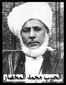 ALHABIB MUHAMMAD AL-MUHDHAR