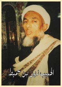 AL-HABIB ZAIN BIN SUMAITH