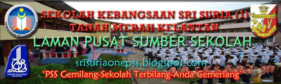 SK SRI SURIA 1 : PUSAT SUMBER SEKOLAH (PSS)