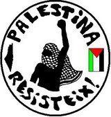 Resistncia Palestina