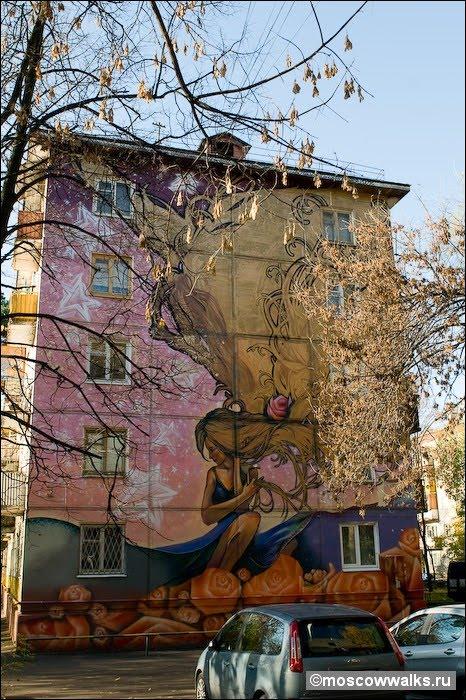 apple wallpaper graffiti. wallpaper graffiti murals.