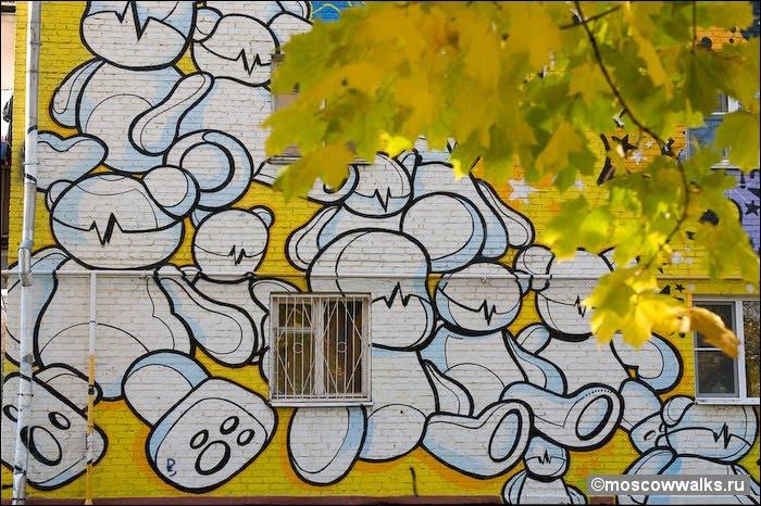 New Grafity Art Image: Graffiti murals >> yellow baby graffiti wall