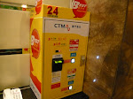 Prepaid SIM Vending Machine
