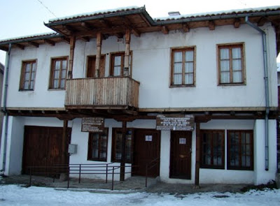 исторически музей Чипровци