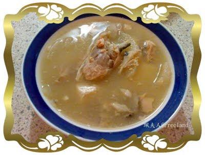三文魚頭湯