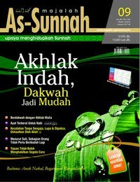 majalah as sunnah online dating