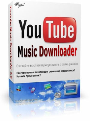 YouTube+Music+Downloader+Portable Download   YouTube Music Downloader Portable