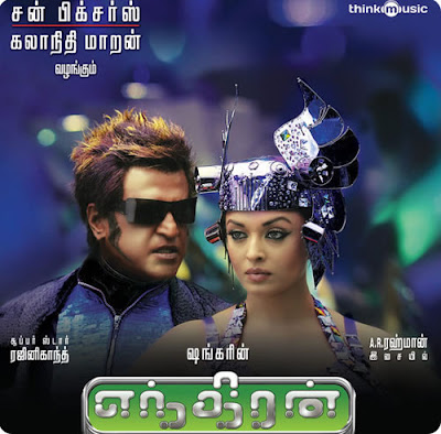 Rajini and Ash Endhiran poster