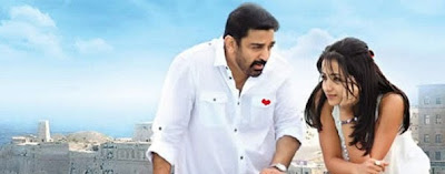 Kamal and Trisha in Manmada Ambu stills