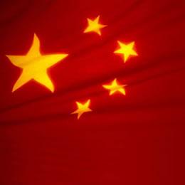 acciones chinas