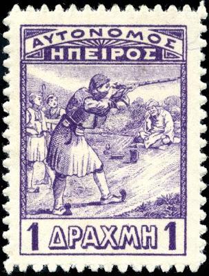 http://1.bp.blogspot.com/_KCuHoU9QBUU/SMZJaSlbipI/AAAAAAAAEfM/fASmoO8Trfs/s400/453px-Stamp_Epirus_1914_1d_infantry.jpg