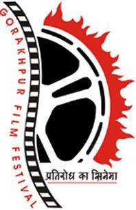 प्रतिरोध का फ़िल्मोत्सव