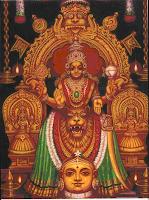 Devi Mookambika Sree Mookambika Devi Ashtakam