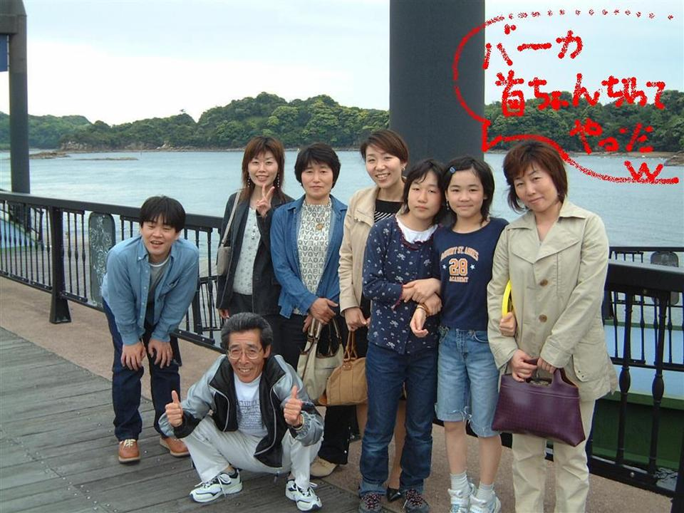 Zenilink: Natsumi Tsuji - Una chica que te hara perder la ...: http://zenilink.blogspot.com/2013/06/natsumi-tsuji-una-chica-que-te-hara.html