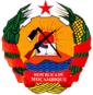 MOÇAMBIQUE - Brasão de Armas