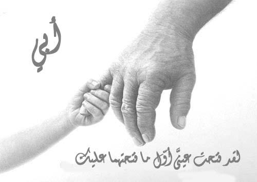 ابي احبك من كل قلبي