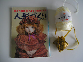人形づくり