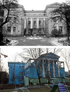 Детский садик «Орлятко». Вид с фасада и с тыла