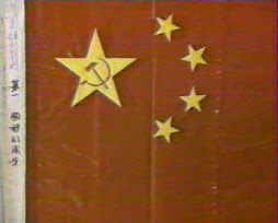 National Flag of the People's Republic of China