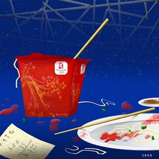 digital imagem - beijing - beijing - pau - pau