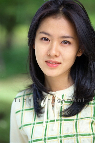 Son ye jin korean cute actress