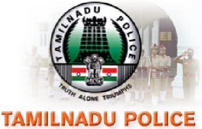 http://1.bp.blogspot.com/_KNwf9EoEj-Y/S7IdwMF8luI/AAAAAAAABGQ/1FWzUzOVwd8/s400/tamilnadu+police+result+2009.JPG