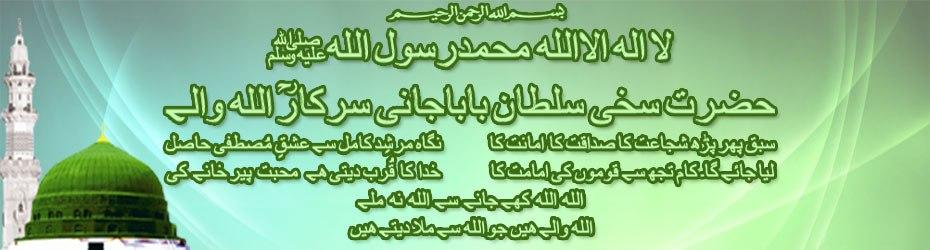 I ♥ ALLAH