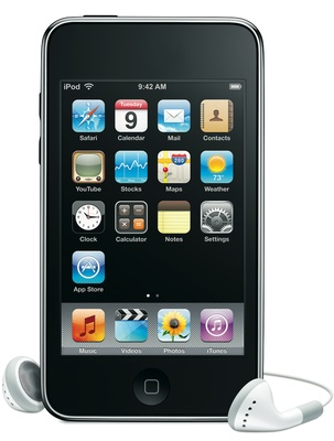 ipod touch 3g. iPod Touch 3G 047d4891pod touch 2 All iOS 4.3 Beta Download Here.
