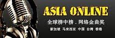 ASIA Online