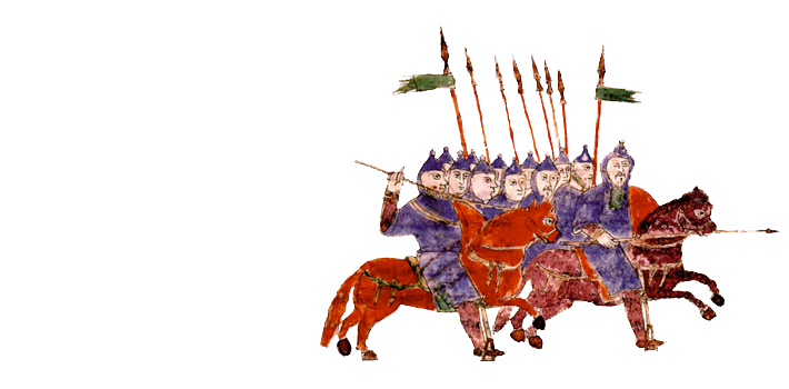 Skeffington Genealogy