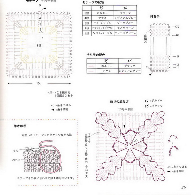 [29+(2).jpg]