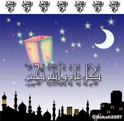 ▂▃▅▆▇★☀ســــوبيـــــــــــــا ☀★▇▆▅▃▂▁ ramadan_bukah.jpg
