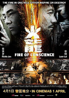 Film Fire of Conscience 2010