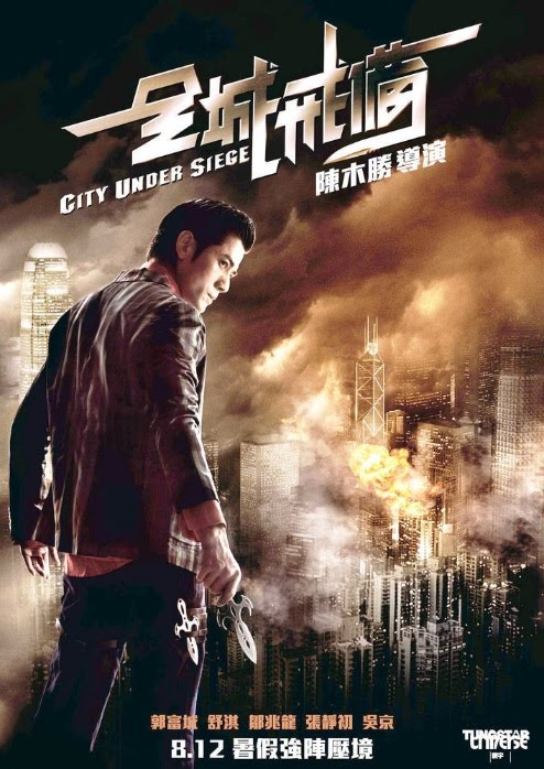 Watch free online city under siege 2010 hong kong movie watch latest