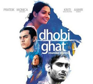 Dhobi Ghat hindi Movie 2010