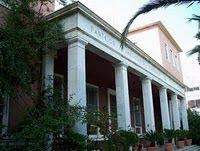 Το Πάντειο Πανεπιστήμιο είναι φυτώριο ανθελληνικής προπαγάνδας