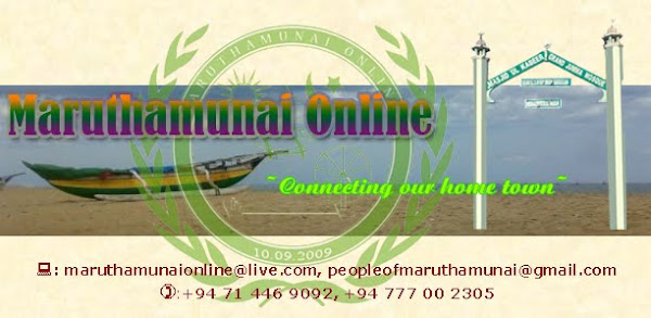 Maruthamunai Online