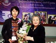 รางวัลดีเด่นผู้หญิงปกป้องสิทธิมนุษยชนปี'51 คณะกรรมการสิทธิมนุษยชนแห่งชาติ