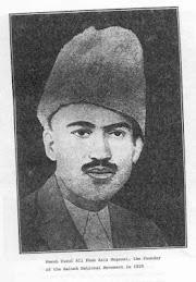 مير يوسف علي مكَسي مؤسس الحركة القومية البلوشية عام 1929م