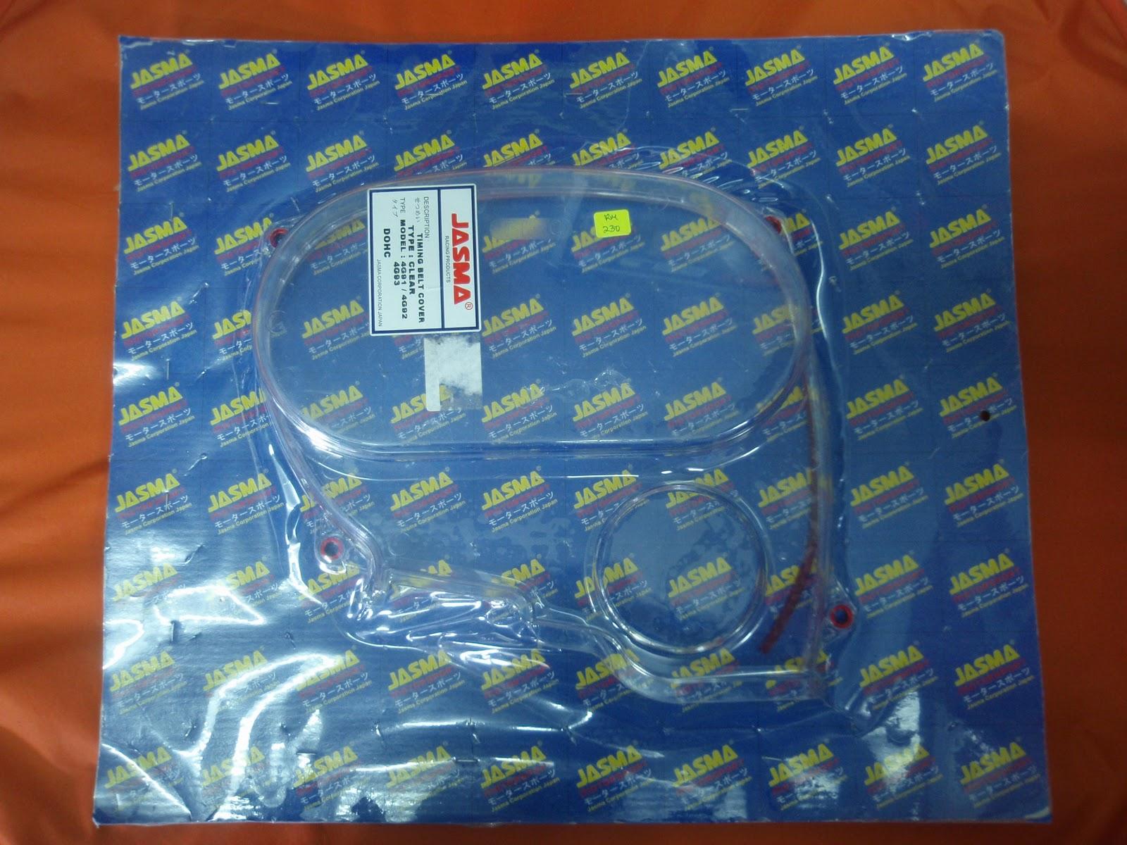Hi Way Auto Part 4g91 92 93 Timing Belt Cover Rm200 Rx7