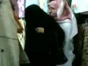 Saudi teen