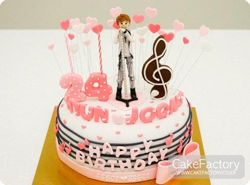 oie q van hacer x el cumple de kim hyung joon (baby) 3 de agosto 841dc13df2c461c83b87ceb6