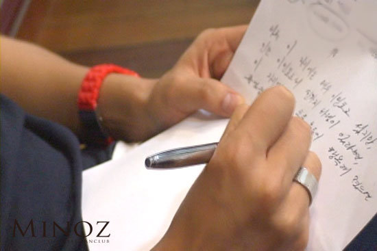 Wrote A Letter. Lee Min Ho writes a letter to