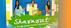 Pakistani Dramas Online and Pakistani Media Entertainment Tv serial kasauti zindagi ki